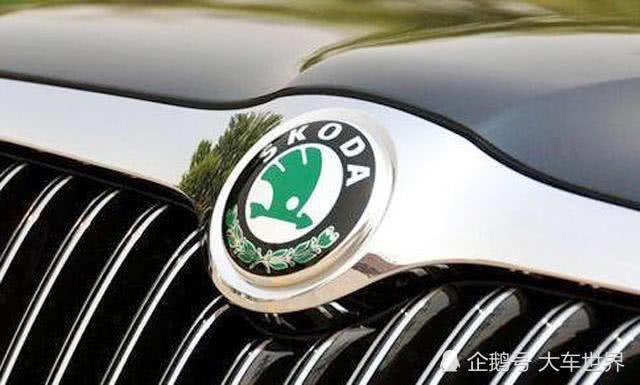 被低估的5个合资汽车品牌,斯柯达上榜,第4个故障率为零
