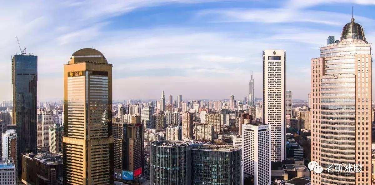 震惊:楼市量价齐跌,房价跌幅超1万,达到腰斩程度! - 华东 - 华东的博客