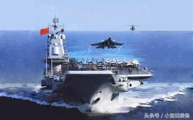 How advanced is the Chinese aircraft carrier steel? It can be made in 4 countries all over the world, and the impact of the aircraft is only white.