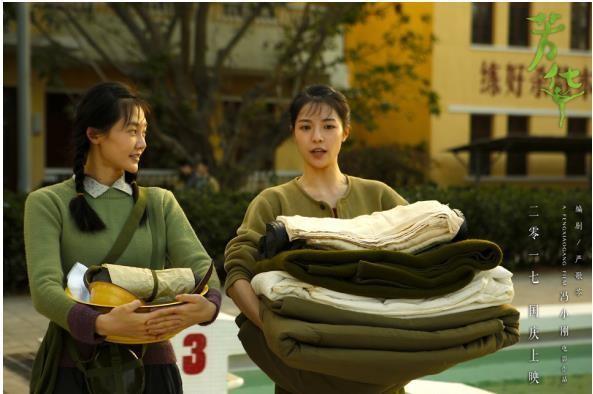 中国联通匠心网络助力电影《芳华》发布