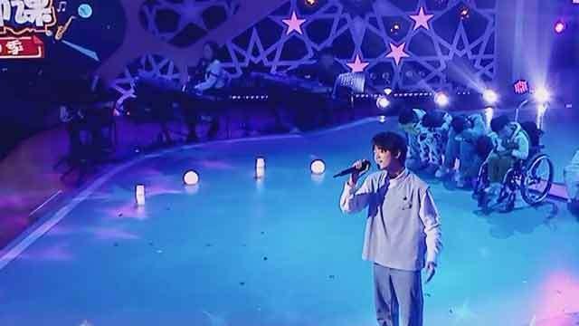 宋亚轩强势回归 携手全体学员共同唱响《夜空中最亮的星》