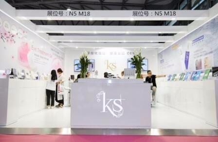 勇于尝试,敢于改变-日本化妆品牌 KS让美丽无止境