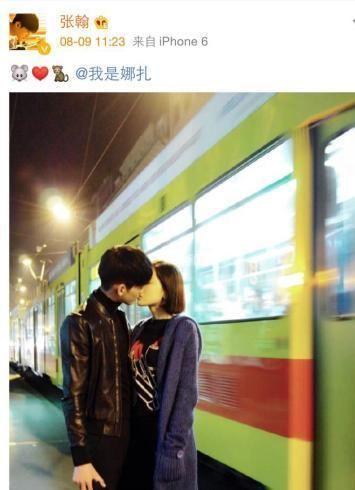 古力娜扎公布新恋情,这个人曾让李沁爱到奋不