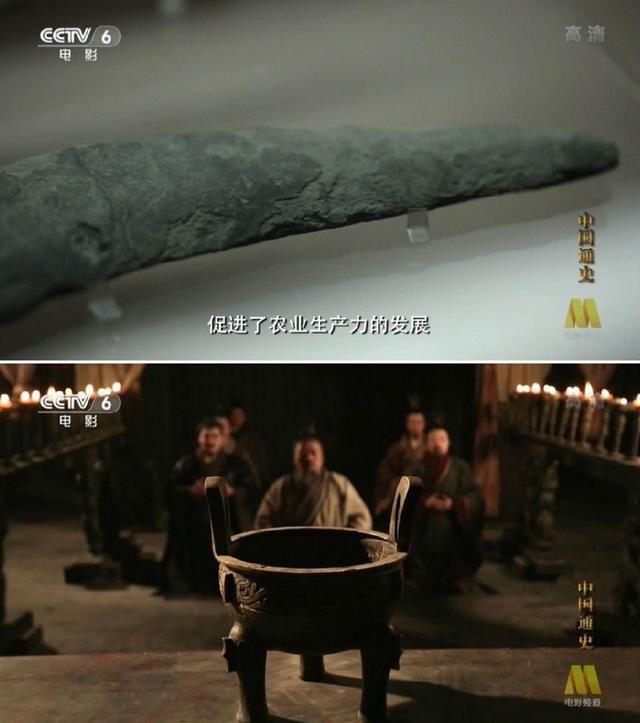 喜欢历史的有福了,中国通史100集CCTV-6打造