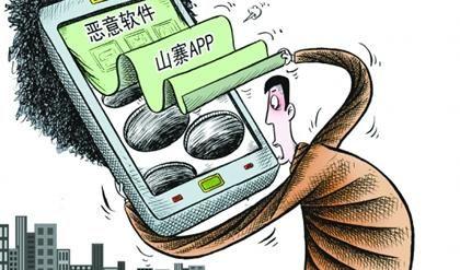 玩机小技巧,OPPO手机如何禁止安装来源不明