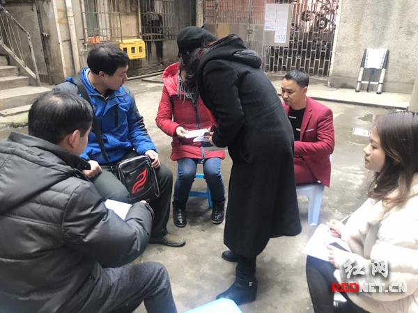 """这个社区不一般 衡阳长青社区""""自治账本""""理""""家事"""""""