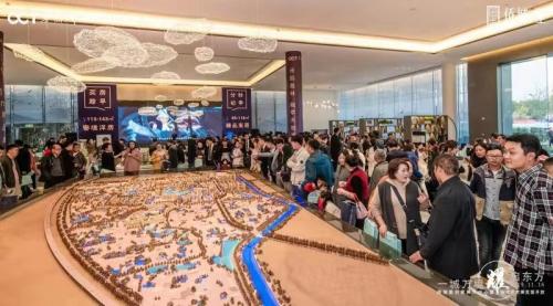 华侨城侨城里创意展示中心公开暨当代艺术展璀璨开放