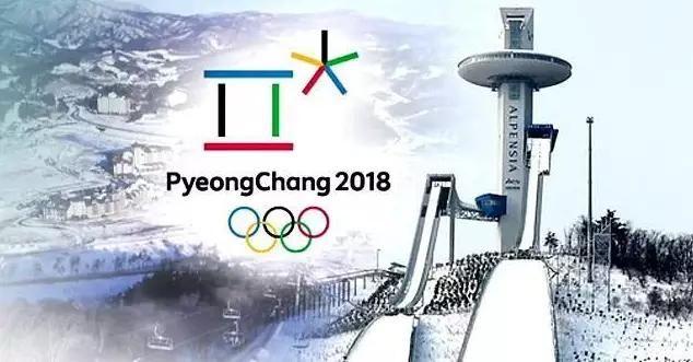 韩国冬奥会没钱就想起中国,国际奥委会的决定让韩国欲哭无泪