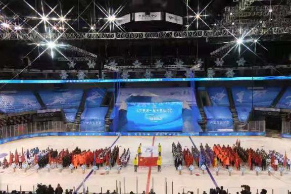 北京市首届冬季运动会开幕 将有6万余人参与赛