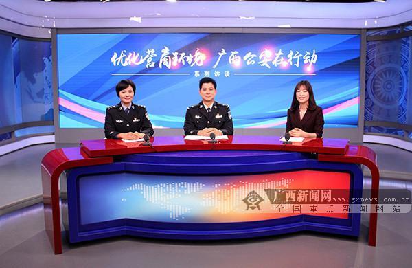 [访谈]广西公安为公民出入境办证提供优质高效服务
