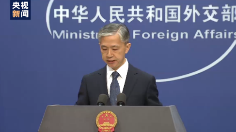 外交部:中俄双方达成很多重要共识