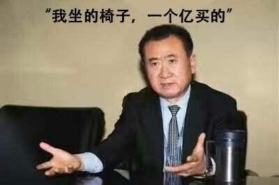 2018中国富豪排行榜:马云已不是首富,王健林排