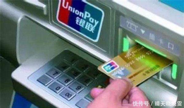 银行卡被ATM机吞了办记住