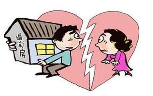 2017婚姻法新规:离婚时这4类财产不再平分 - 永恒的爱 - 永恒的爱