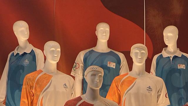 《2022》20200508蒲京冬奥会征集制服装备设计方案