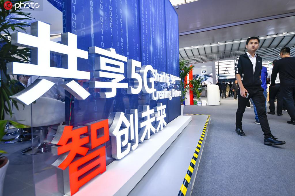 第六届世界互联网大会博览会拉开帷幕