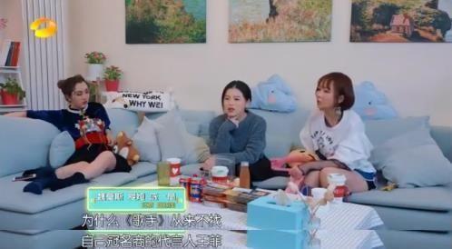 芒果台又一节目被证实有剧本,为给歌手打call黑王菲引公愤后下线 电视综艺 第3张