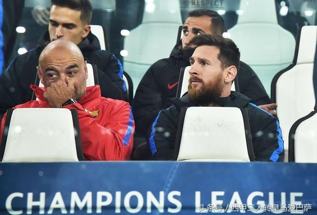 """巴萨与尤文图斯踢了一场""""友谊赛"""",最大看点是这位巨星坐替补席"""