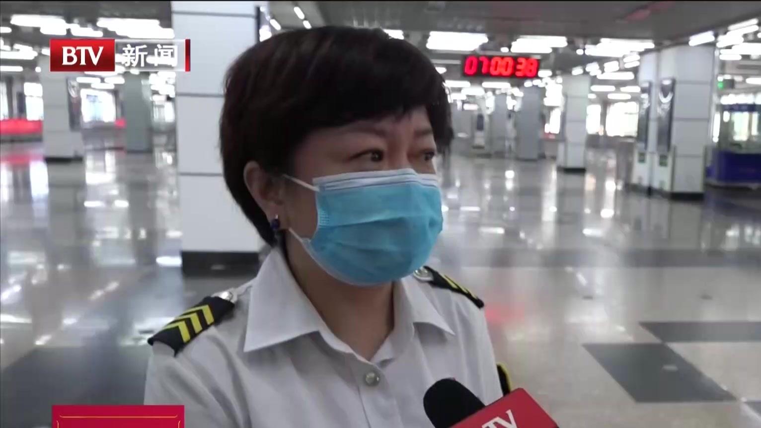 方便出行  提升站容站貌——北京地铁公司拆除硬质导流围栏12280米