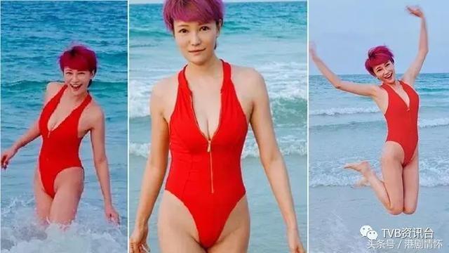 """TVB小花高叉泳装被批太暴露! """"还有更性感的!"""""""