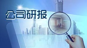 集金研报之天茂集团、中泰化学